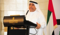 25th GCC Smart Government and Smart Cities Conference